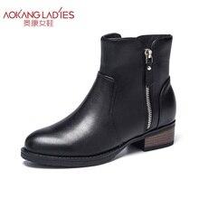 AOKANG 2016 otoño y el invierno de las mujeres botas botas de moda de cuero Genuino suave para dama zapatos femeninos el envío libre