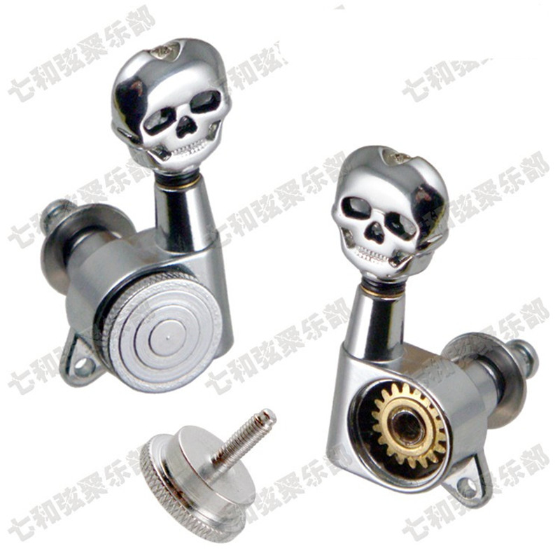 3R3L Chrome Locked String Guitar Tuning Pegs keys Tuners Machine Heads for Acoustic Electric Folk Guitar Skull Head Button a set of 3r3l string tuners tuning peg machine heads for classical guitar