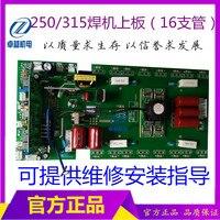 (second hand)250315 New Inverter Welder Power Plate 16 Branch Welder Upper Plate Inverter Motherboard Integrated Board