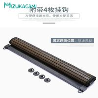 1PC Sunscreen Blackout Curtains Bedroom Window Sunshade Roller Bblinds Balcony Living Room Curtain Door Curtain Partition