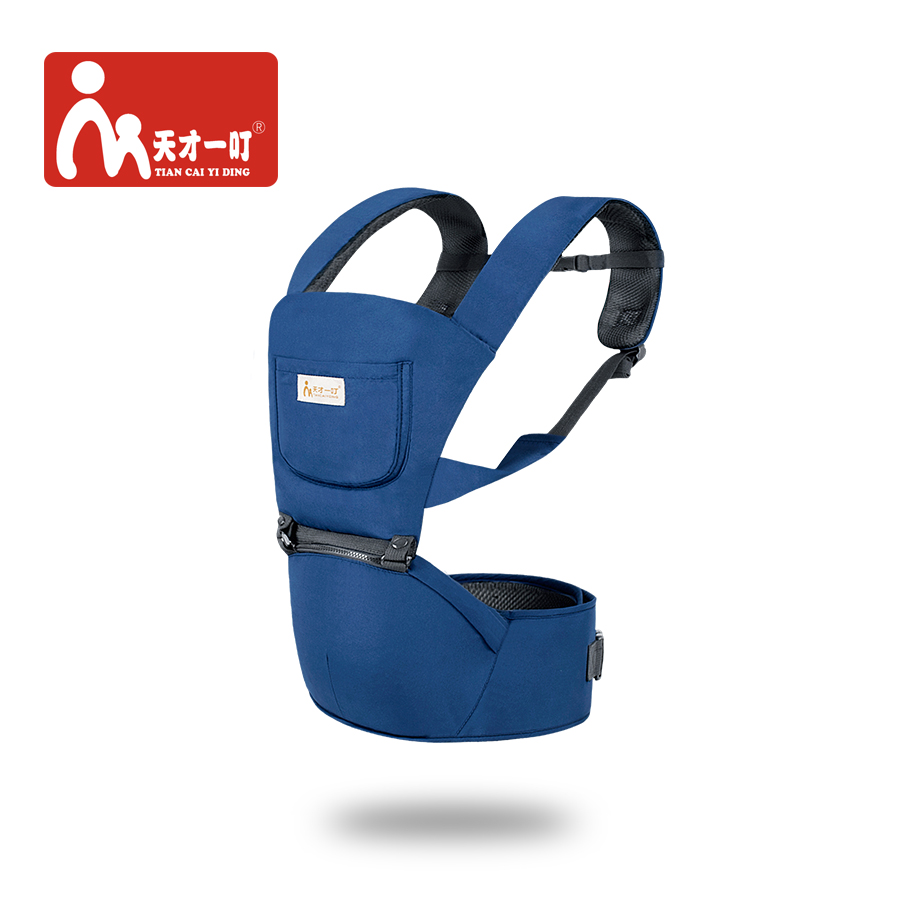 Breathable Multifunctional Baby Carrier Backpack Sling Hipseat Kangaroo Front Facing WrapCarrying Sling For Children Accessories