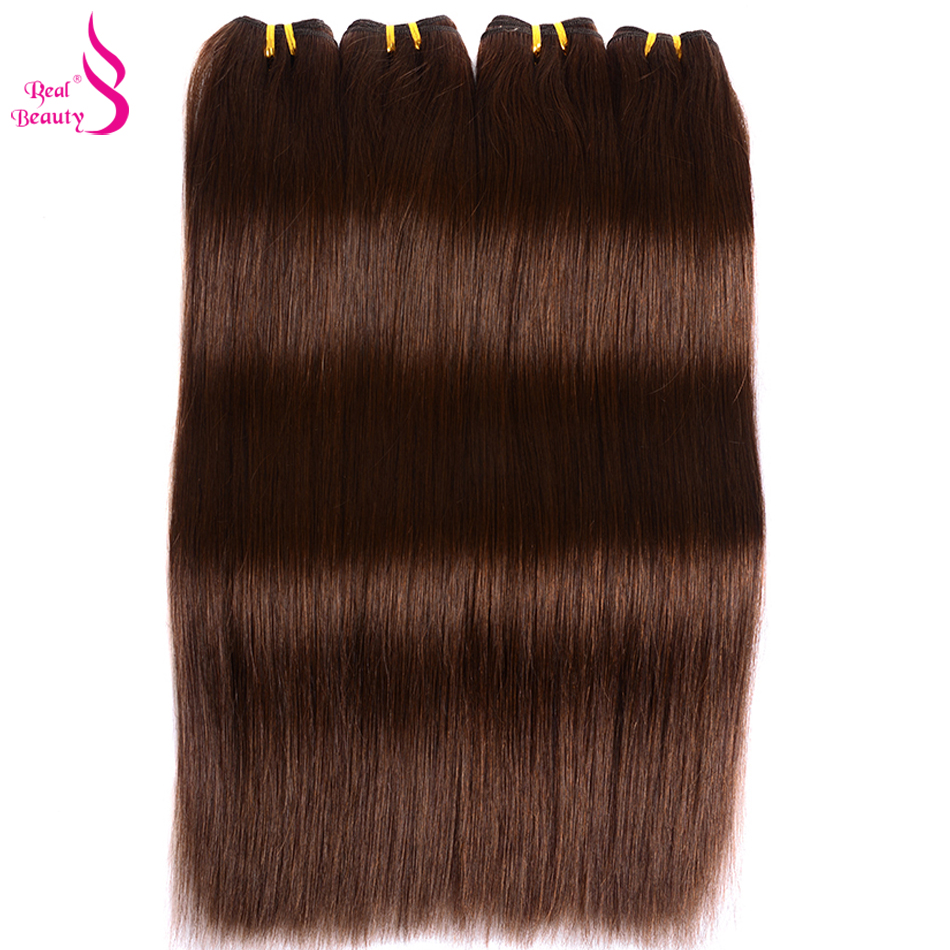 Real Beauty Brazilian Straight Hair Weave Bundles Color 4 Light Brown Human Hair Extension NoTangle Can Buy 3/4Bundles Remy Hair
