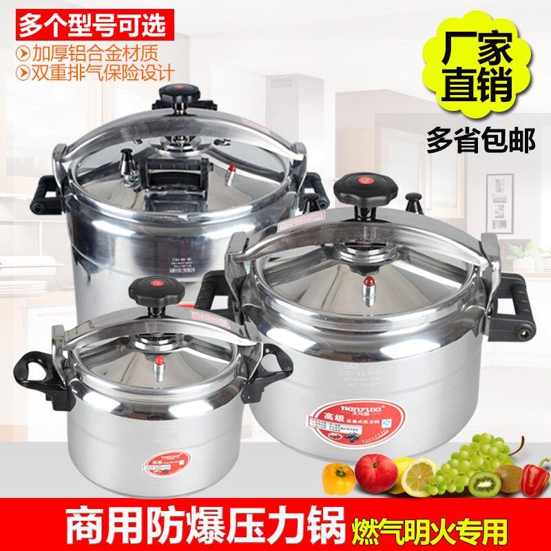 Stainless steel pressure Cooker gasket commercial hotel gas pot stew pressure pan vacuum ...