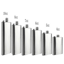 6 Sizes Stainless Steel Liquor Hip Flask Pocket Alcohol Whiskey Liquor Screw Cap + Funnel JAN19