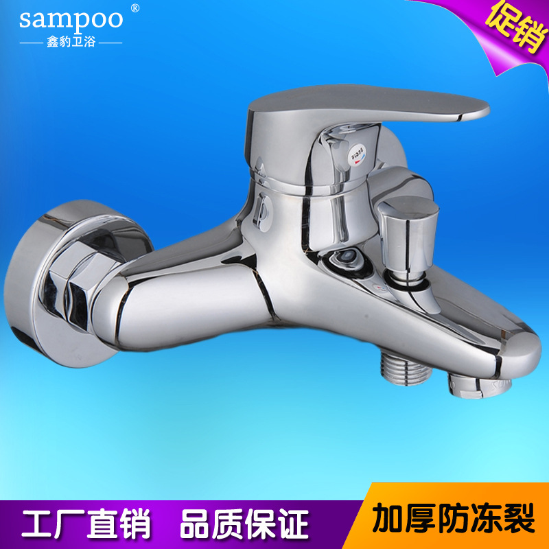 Zinc Alloy Shower Bath Mixing Valve Faucet Hot And Cold Triple Under The Water Sanitary Ware Wholesale Factory Outlet