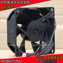 brand new DELTA AUB0712HJ-00 Projector BKC DC12V 0.4A 3PIN cooling fan