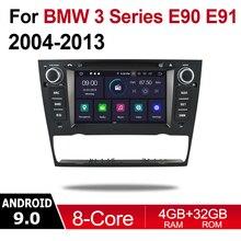 For BMW 3 Series E90 E91 E92 E93 2004~2013 2 DIN Car Android 9 GPS Naviation Multimedia system Bluetooth Radio Amplifier 6 2 hd stereo android car dvd gps navi map for bmw 3 series e90 e91 e92 e93 2004 2013 2 din multimedia player radio system