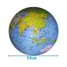 54 センチメートル世界地球インフレータブル地球地図ボール地理学習教育海ビーチボール子供地理教育用品