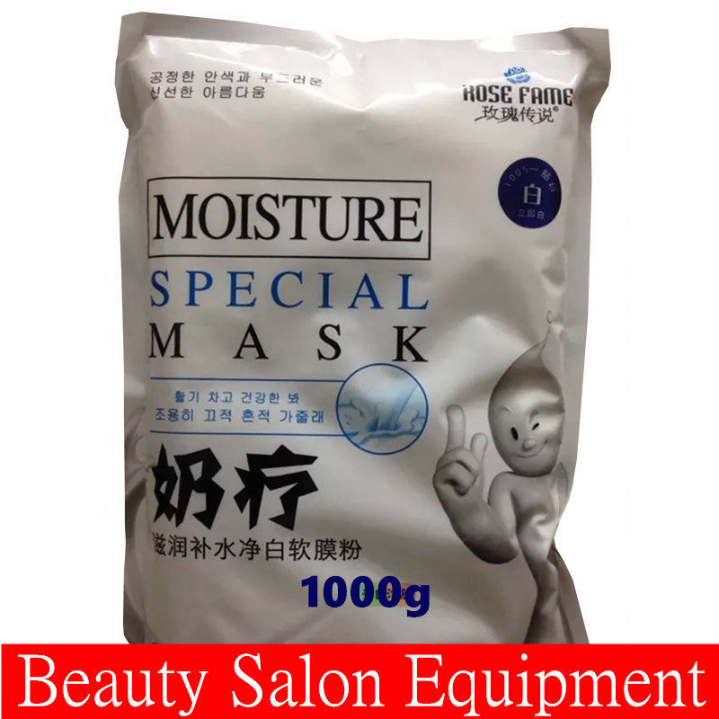 1000g Moisture Special Mask Milk Essence Face Whitening Skin Care Mask Peel Off Soft Powder  Free Shipping Beauty Products 1000g tender skin whitening beauty salon products skin care dedicated plant rose soft powder peel off mask wholesale