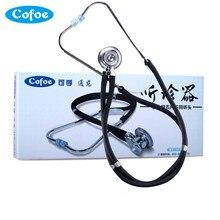 Cofoe Multifunction Dual Head Stethoscope Professional medical Cardiology soft tube with 5 Replaceable Auscultation Estetoscopio