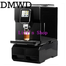Automatic Espresso cafe maker Cappuccino water supply fancy 19Bar Italian coffee machine Milk Foam bubble electric beans grinder