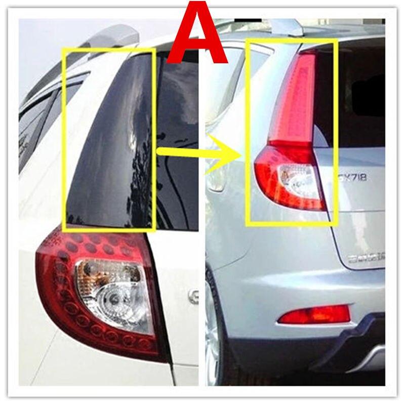 Feux arrière de voiture, feux arrière, feu de frein, ensemble de lumière de colonne pour Geely Emgrand GX7 EmgrarandX7 SUV