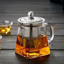 Термостойкий стеклянный чайный сервиз из термостойкого стекла, фильтрующий чайник из нержавеющей стали, квадратный цветочный чайный горшок