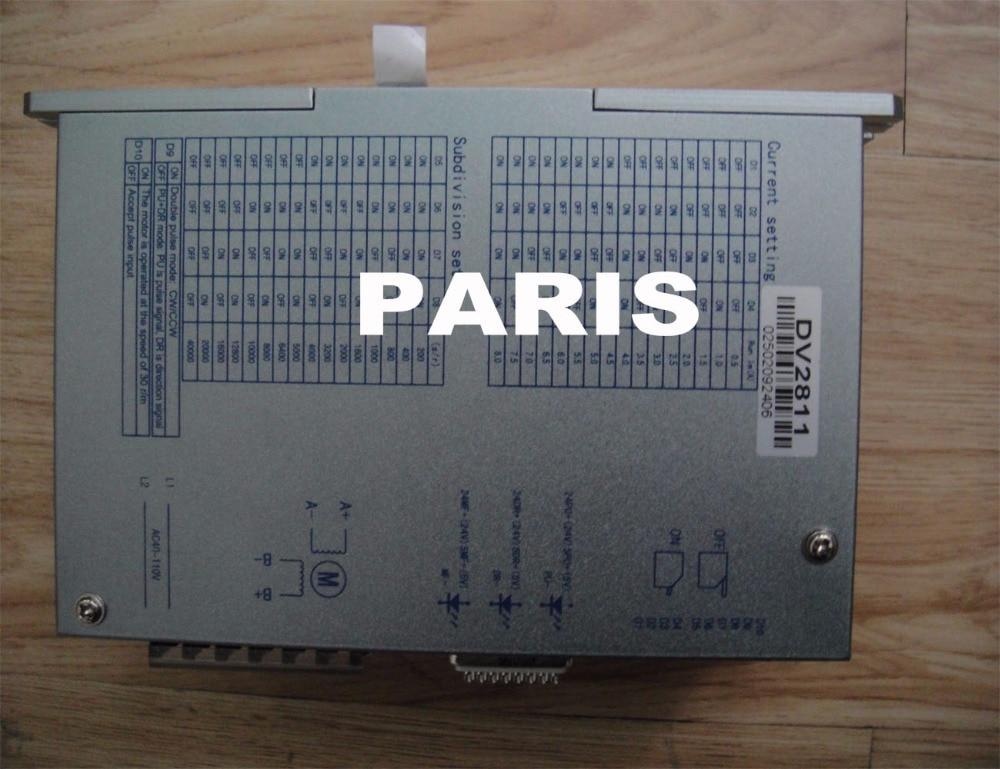 Vietoj YAKO 2811 gali būti DV2811 2 fazių žingsninių variklių - Medienos apdirbimo mašinų dalys - Nuotrauka 1