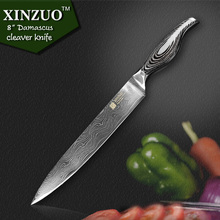 XINZUO 8″ inch cleaver knives 73 layers Japanese VG10 Damascus steel slicing/Carving knife wooden and steel handle FREE SHIPPING