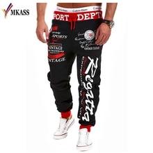 2017 Hot Sale Brand Men Pants Fashion Digital Printing Hip Hop Men joggers Pants Men Casual Pants m-3XL