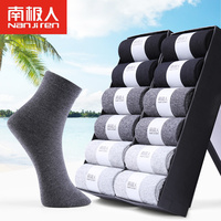 2017 Brand Free Size 12pcs/lot Men's Cotton Business Socks Male Thin Deodorize Socks Casual Wear Crew Socks Pure Color