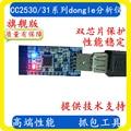 CC2530 CC2531 USB ключ zigbee разработочная плата протокол анализатор царапин инструмент