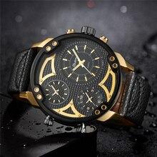 Oulm 3 タイムゾーンの時計男性ラグジュアリーブランドビッグサイズメンズ腕時計男性クォーツ時計ユニークなミリタリー腕時計レロジオ