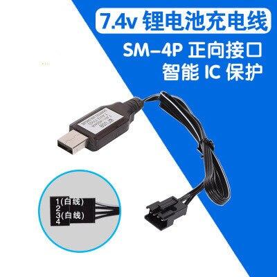 7,4 v cargador de SM 4P 1000mA 2S Lipo batería juguetes RC enchufe de entrada USB cargador para RC coche barco Drone helicóptero Quadrotor