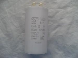 Generator Capacitor CBB60 65 uF +/- 5% 50 or 60 Hz. Up to350 volts AC,65MF Generator Regulator