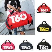 Модная спортивная водонепроницаемая дорожная сумка, повседневная спортивная сумка для хранения