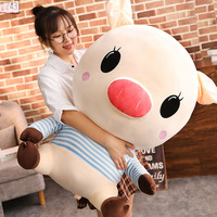 Dorimytrader Funny Cartoon Big Head Pig Plush Toy Giant Stuffed Anime Piggy Doll Creative Pillow for Kids Gift Deco 31inch 80cm