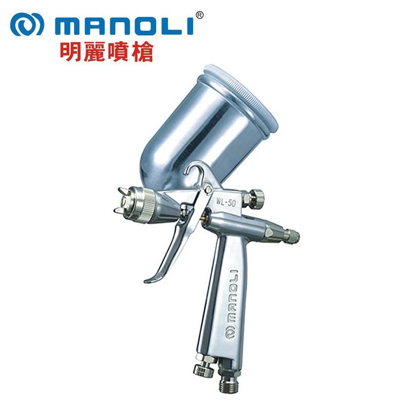 цена на Manoli WL-50 air paint spray gun Professional car repair gravity feed spray gun low pressure repair paint gun,0.4/0.6/1.0mm