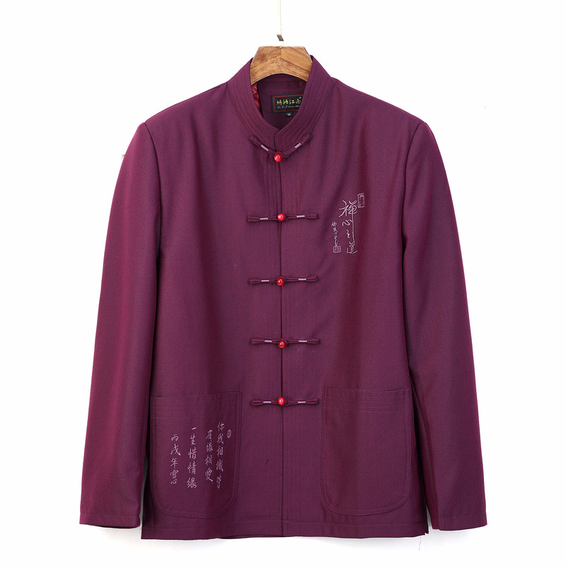 New Arrival Mens Jacket Coat Tragitional Chinese Style Embroidery Outwear Tang Clothing hombre chaqueta Size M L XL XXL XXXL ...