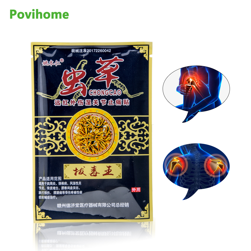 Povihome 8pcs 1bag Pain Relief Plaster Patch Body Neck
