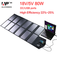 ALLPOWERS 18V 5V 80W universal Portable Solar Panel Charger for iPhone 6 plus iPad MacBook Laptops and more