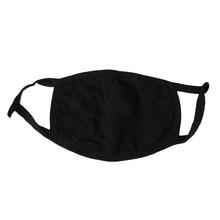 EXO Outdoor Anti-Dust Mask [23 styles]