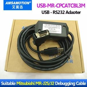 Image 2 - USB MR CPCATCBL3M Suitable Mitsubishi Melsec Servo Drive MR J2S MR J2 Debugging Cable USB To RS232 Adapter