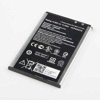 Fesoul batterie haute capacité C11P1501 pour ASUS zenfone 2 Laser 5.5