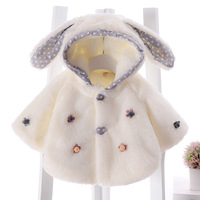 Children Girls Winter Fur Coat New 2017 Design Hooded Thick Fake Fur Baby Jacket Solid Casual