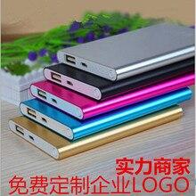 Power Bank 5000 mAh Ultra Thin Powerbank 5000mah Pover Bank External Battery Charger for Xiaomi redmi iPhone 6 5s iPad