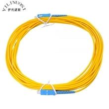 Myjet LB-3204KM-42 / LB-3208KM-42 600cm Fiber Optic Cable