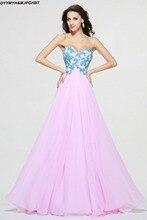 놀라운 새로운 디자인 연인 핑크 블루 아플리케 Plue Size Evening Dresses 2017