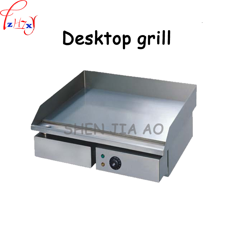Commercial level grill iron plate burning table-type grinder hand grab cake machine 220V 3000W GH-8 1pcCommercial level grill iron plate burning table-type grinder hand grab cake machine 220V 3000W GH-8 1pc