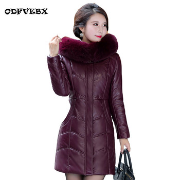 Brand PU leather Female jacket medium long 2020 new winter cashmere thicken thin plus size L-8XL down cotton jackets women