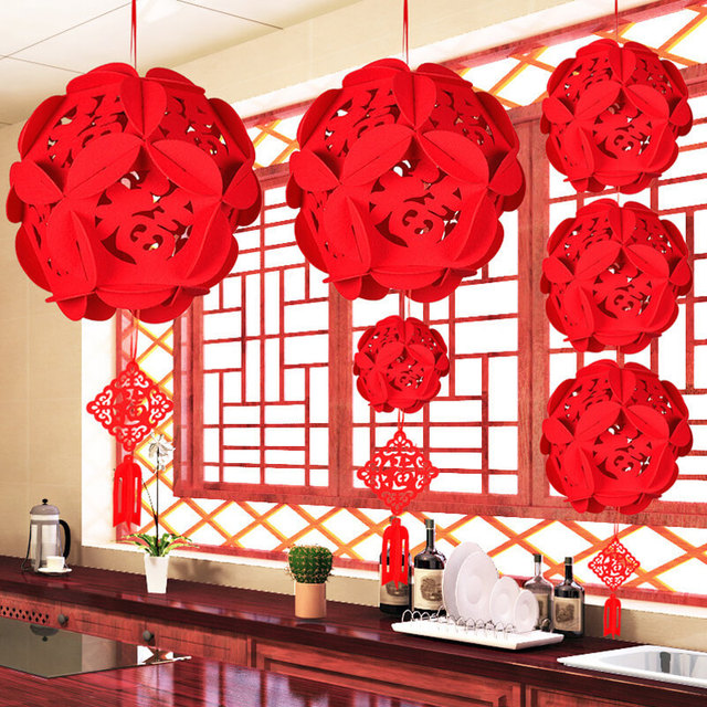 Christmas Decorations To Buy In China: China Fu Letters Lantern Chinese New Year Decorations