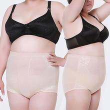 Mulheres Aptidão Corset Moldar Cueca Abdômen Algodão Plus Size Corpo Shaper 09WG