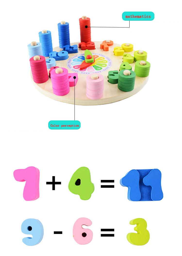 math toy  (4)