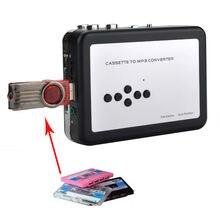 Ezcap старый Кассетный к MP3 конвертер USB Flash Drive U диск, проигрыватель Walkman, с авто-обратная, аудио, нет необходимости PC