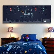Cartoon Ramadan Reminder Lights Wall Art Posters Canvas Paintings Islamic Kids Religious Prints Home Decor