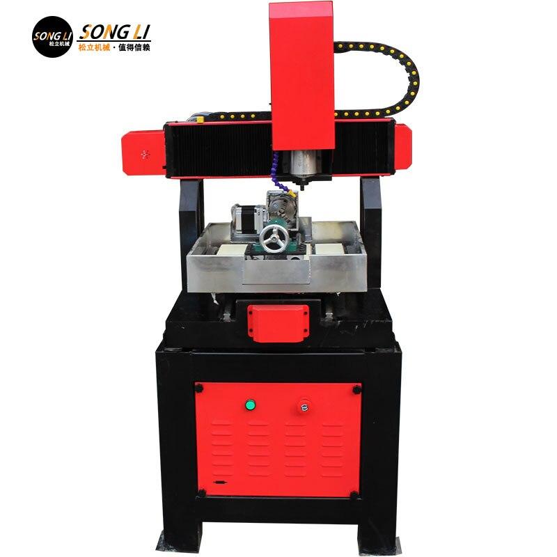 Mchuang mini bureau 3d CNC routeur 4040 1.5kw petite CNC gravure sculpture machine pour métal, acier