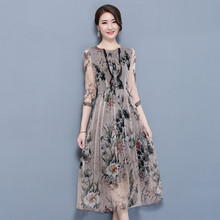 7fdfcc888b Buy silk oversize dress and get free shipping on AliExpress.com