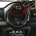NEW! роскошный Кристалл автомобилей аксессуары Для mini cooper F56 F54 F55 аксессуары 2014 2016 стиль