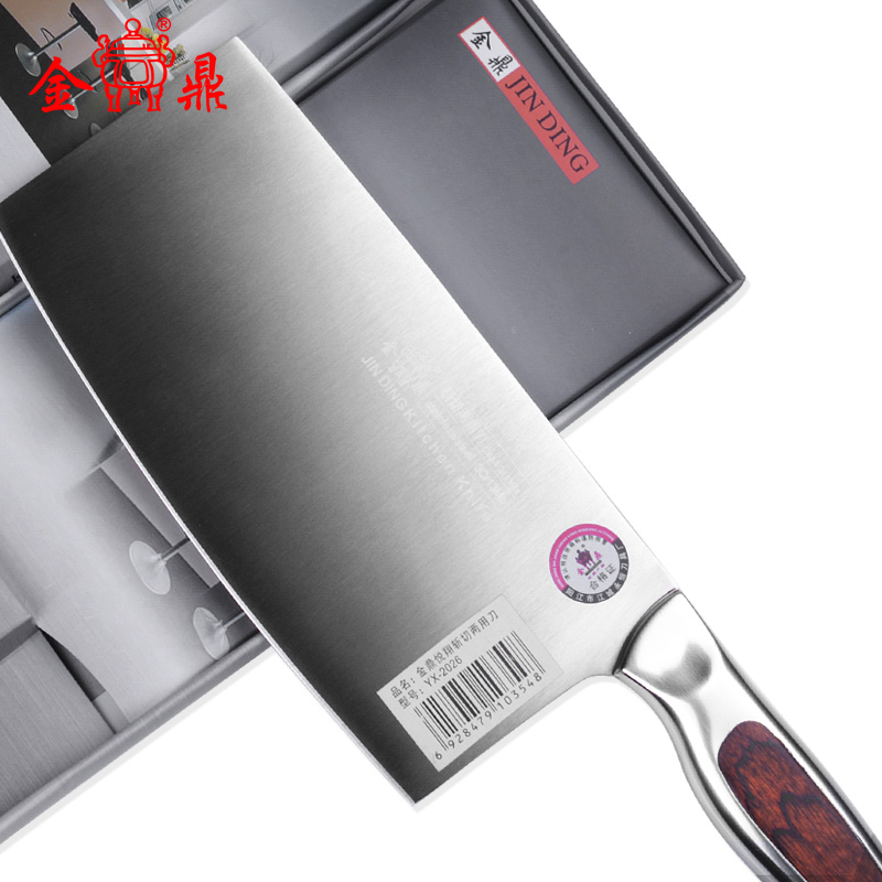 Stainless steel kitchen font b knives b font Cooking tools Dual chop bone slicing meat font