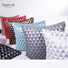Fuwatacchi Crystal Plush Triangle Hot Silver Pillowcase Geometric Pillow Cover Home Chair Sofa Decoration Pillows Case